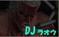 dj0001